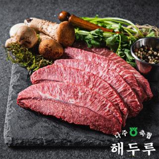 [나주축협] (한우암소) 부채살 300g