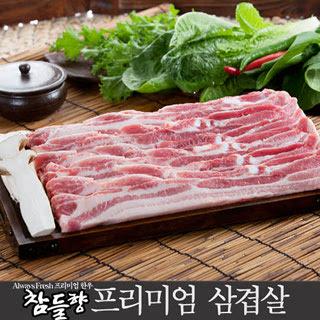 안양축협 참들향 삼겹살 1kg(500g*2팩)