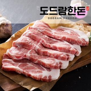 도드람한돈 목살 구이용 500g * 2팩