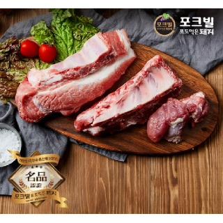 대전충남양돈농협 포크빌 갈비 (찜용) 500g