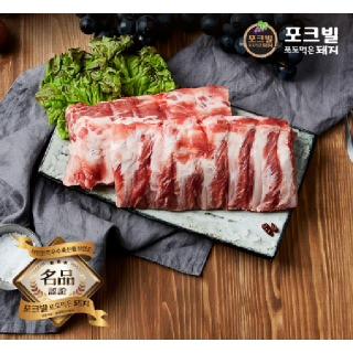 대전충남양돈농협 포크빌 등갈비 (찜,구이용) 500g