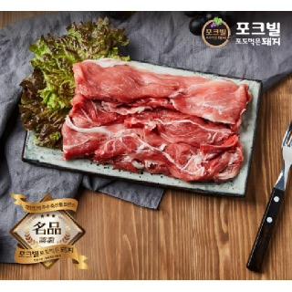 대전충남양돈농협 포크빌 앞다리 (불고기용) 500g