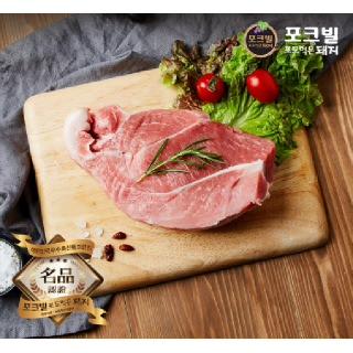대전충남양돈농협 포크빌 앞다리 (수육용) 1kg