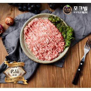 대전충남양돈농협 포크빌 뒷다리 (다짐육) 500g