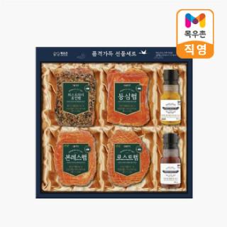 [목우촌] 행복마루 수제햄 추석 선물세트