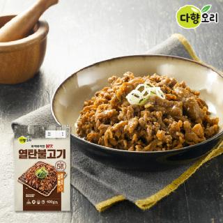 [다향오리] 열탄불고기 불맛 400gx3팩