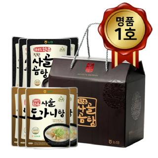 [농가행복][20%할인]고삼농협 한우사골곰탕 명품1호 선물세트 500ml*8입