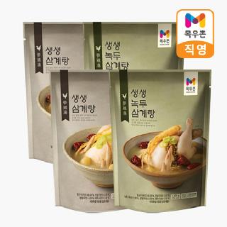 [목우촌] 생생삼계탕 2종 세트(녹두삼계탕2+황기닭백숙2)