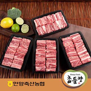 안양축협 참들향 명품한우 갈비세트(찜)2호 1등급이상(800g*4)총3.2kg