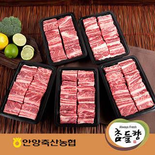 안양축협 참들향 명품한우 갈비세트(찜)1호 1등급이상(800g*5)총4kg