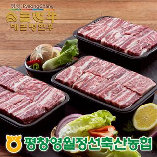 평창영월정선축협 대관령한우 갈비세트1호 1등급이상(600g*3)총1.8kg