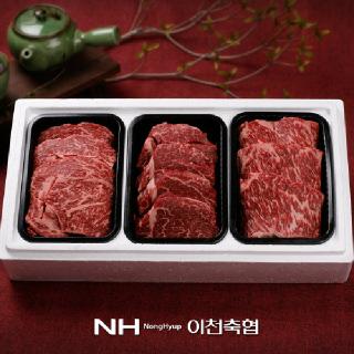 [임금님표 이천한우]이천축협 구이세트 1호