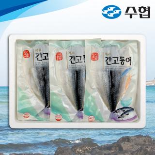 수협 제주 특대 양면 간고등어 특선 세트 2kg(6~9팩)