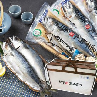 [선물세트] 이동삼 안동간고등어 上품 /6손(12마리) /손당 700g