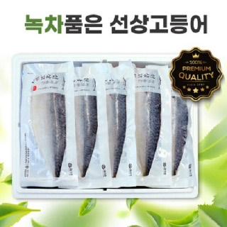 [수협직송] 녹차품은 선상 고등어 2kg (10팩 내외)
