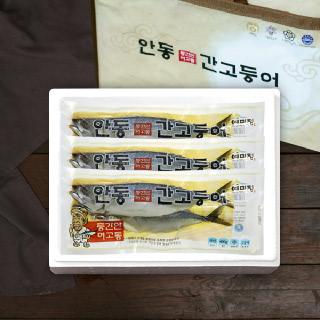[선물세트] 이동삼 안동간고등어 15손(30마리) /손당 350g