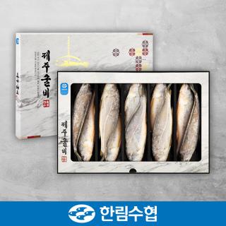 제주 한림수협 제주 굴비 1.4kg 선물세트 / 참조기 10미 1.4kg+부직포가방 증정