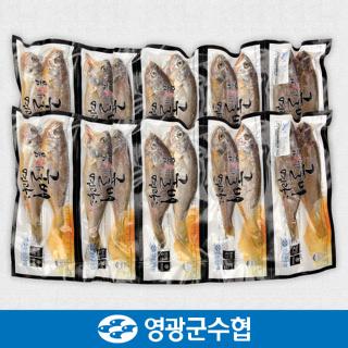 영광군수협 법성포 영광 진공 굴비 세트 1.2kg(20미) / 600g*2팩