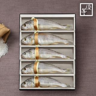 [우등국화굴비] 부세굴비 선물세트 1kg 28cm 내외 / 5미