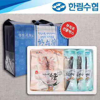 제주 한림수협 옥돔&순살 고등어 혼합 선물세트 2호