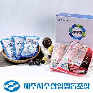 제주시수협 제주 은갈치&옥돔 혼합세트 1.56kg