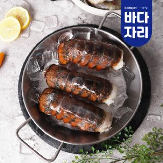 랍스타 살이 가~득 랍스터테일 3미 360g