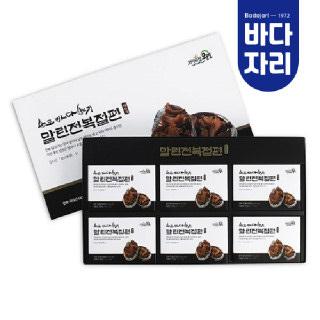 완도산 말린전복절편 선물세트 1호 (1BOX 10gx2개입x6팩)