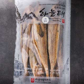 [하늘태]용대리먹태 7통(왕특)5미 46-49cm