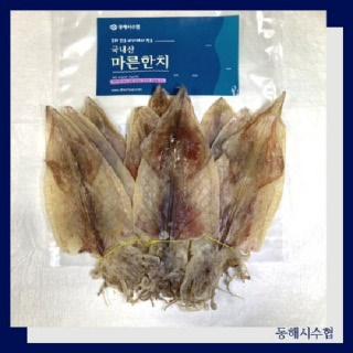 [동해시수협] 마른한치 大 10미 (국내산)
