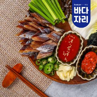 [산지직송] 구룡포 햇 꽁치과메기 10쪽 야채세트