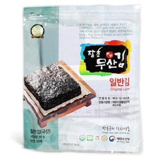 장흥무산김 유기농 마른김