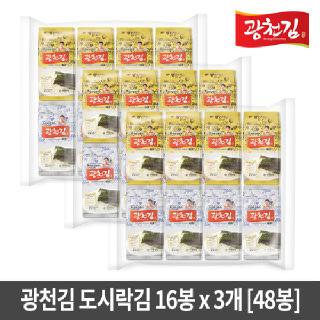 광천김 달인 김병만의 재래+파래 도시락김 48봉