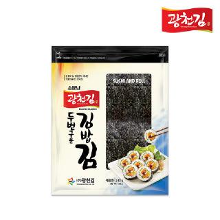 광천김 두번구운 김밥김 100매 (200g) 지퍼팩 포장