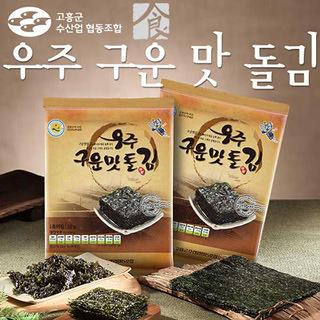 고흥군수협 우주 구운맛 돌김 20g*20봉
