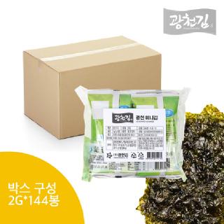 광천김 미니맛김 국내산 2g * 144봉