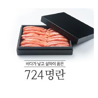 속초 프리미엄 백명란(선물용포장) 1kg