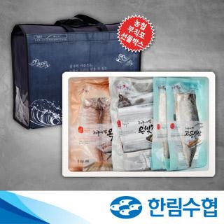 제주 한림수협 갈치&옥돔&고등어 혼합 선물세트