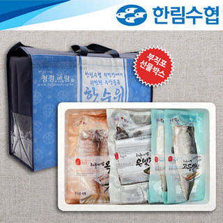 제주 한림수협 갈치&옥돔&고등어 혼합 선물세트 3호