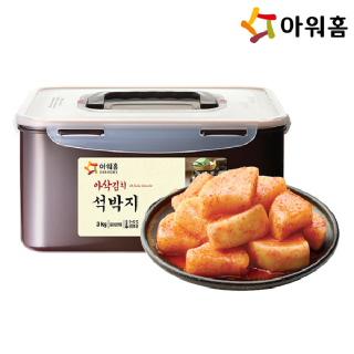 아워홈 손수 아삭김치 석박지 3kg + 김치전용 용기