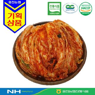 [웅천농협진해식품] 배추김치 5kg