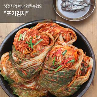해남화원농협 이맑은 포기김치 3kg