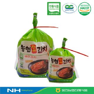 [웅천농협진해식품]배추김치2.5kg