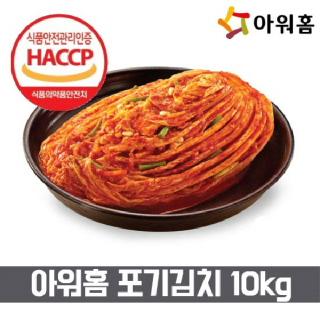 아워홈 깔끔하고 시원한 포기김치 10kg(5kg*2개)