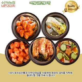 농협남한강김치 김치세트 고급형 5kg (포기백총각나박깍 각1kg)