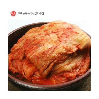 부귀농협 마이산 묵힌김치 10kg