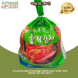 농협남한강김치 총각김치10㎏(5kgx2)