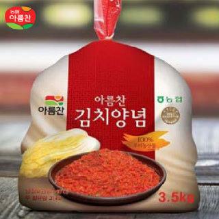 농협 아름찬 김치양념 3.5kg