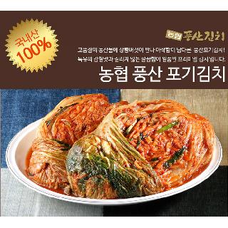 서안동농협 풍산 포기김치 2.5kg*3개