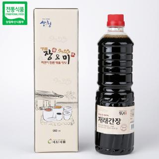 세원식품 장앤미 재래간장900ml / 전통방식 자연발효 재래 한식간장