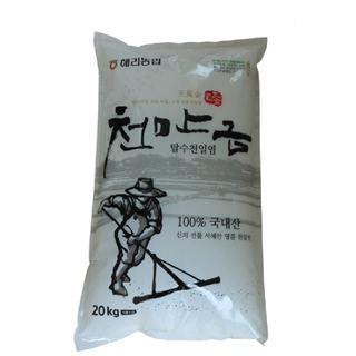 해리농협 천만금 탈수천일염 20kg
